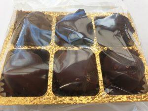 Belgian Dark Chocolate (54.5%) Marzipan